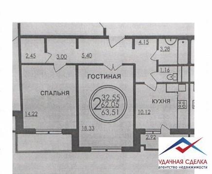 Продажа квартиры Подольск - Фото 4