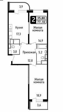 Продается 2-х.комнатная квартира - Фото 2
