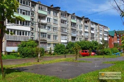 2-комнатная квартира в центре Волоколамска (кухня 10м) - Фото 1