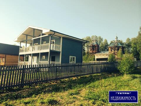 Дом 185 м2 г.Переславль-Залесский - Фото 1