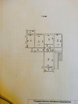 Продажа помещения под офис на 1 этаже - Фото 5
