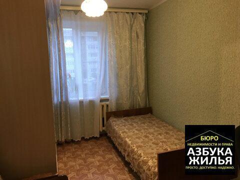 3-к квартира на Максимова 1.6 млн руб - Фото 5