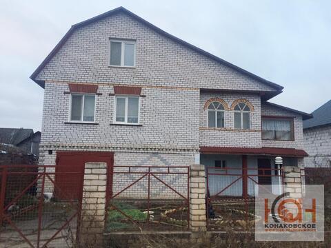Кирпичный дом в г. Конаково - Фото 1