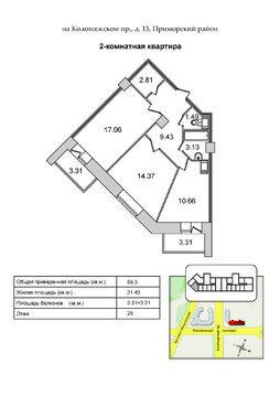 Двухкомнатная видовая квартира в новом доме на Коломяжском проспекте - Фото 2