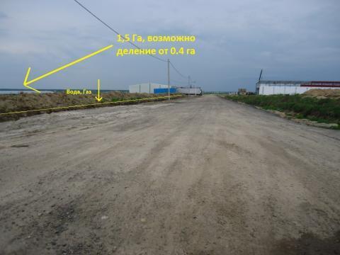 Земельный участок пром. назн. 0.4 -12 Га - Фото 1