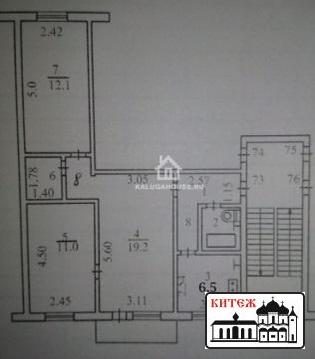 Продается трехкомнатная квартира на ул. Октябрьская - Фото 1
