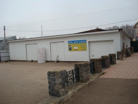 Продается коммерческая недвижимость, Калужская обл, г Малоярославец - Фото 4