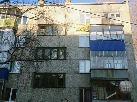 Продается 4-комнатная квартира, ул. Ворошилова - Фото 1