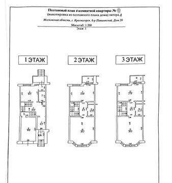 3-х этажный таунхаус в жилом комплексе на берегу реки - Фото 2
