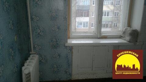 2 комн.квартира на ул.Герцена 6а - Фото 5
