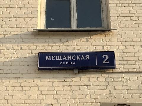 Москва. Продам 1-ку в ЦАО. - Фото 4