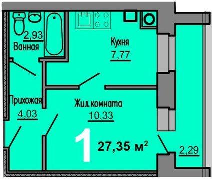 Продажа 1-комнатной квартиры, 27.35 м2, с Макарье, Проезжая, д. 31 - Фото 1