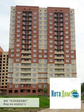 Продаётся 2-комнатная квартира по адресу Плещеевская 42к1 - Фото 4