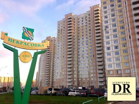 Продам 4-ком.кв. 94 кв.м. ул.Рождественская (м.Некрасовка) - Фото 1