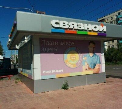 Продажа готового бизнеса, Тюмень, Ул. Газовиков - Фото 3