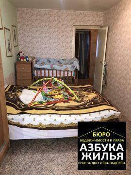 3-к квартира на Московоской 1.6 млн руб - Фото 4