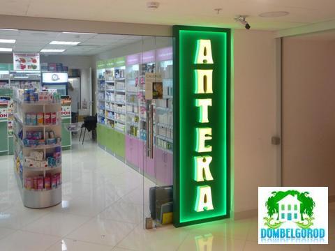 Аптека на улице Шаландина