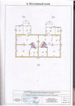 Продается дом. , Благовещенск город, Батарейная улица 45 - Фото 2
