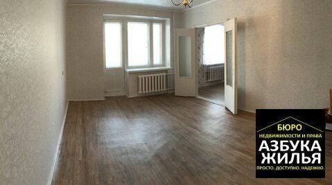 3-к квартира на пл. Ленина 6 за 1,8 млн руб - Фото 1