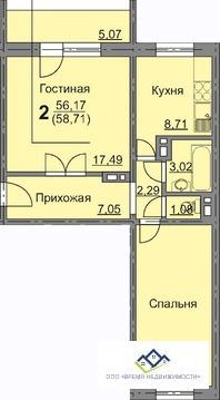 Продам квартиру Копейск , пр.Славы 32 8 эт, 60 кв.м - Фото 3