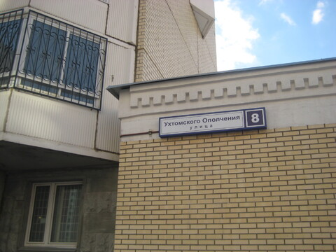 2комн.65м Некрасовка Парк, ул.Ухтомского Ополчения д.8 - Фото 1