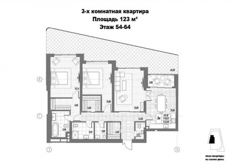 Продается квартира в комплексе жилых небоскребов - Фото 5