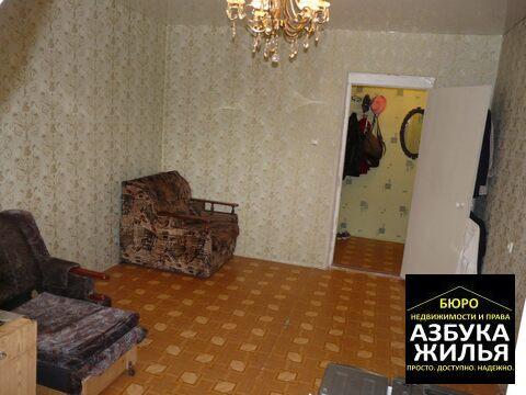1-к квартира на Школьной 15 за 750 000 руб - Фото 4