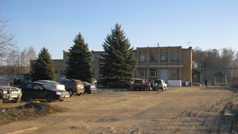 Продается завод в Истринском районе МО - Фото 1