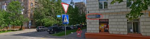Предлагаю в аренду помещение свободного назначения ул.Фортунатовская - Фото 3