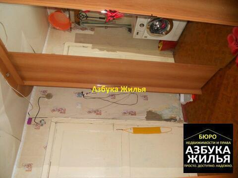 Комната на Коллективной 35 - Фото 4
