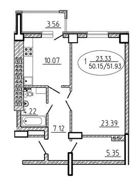 Квартира 1-комнатная в ЖК Первомайский - Фото 3