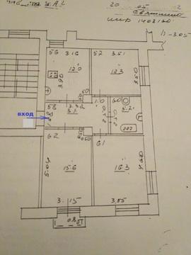 3х комнатная квартира на ул. Мичурина, д.8. Сталинка - Фото 2