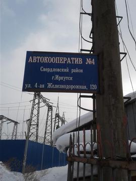 Продаю: бокс, 23 м2, Иркутск - Фото 3