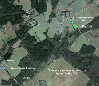 Земельный участок в деревне Слободка Кимрский район