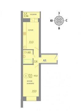 Продажа 1-комнатной квартиры, 41 м2, г Киров, Березниковский переулок, . - Фото 1