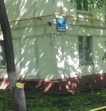Квартира с ремонтом 32м2 в 5ти минутах от метро Профсоюзная. - Фото 2