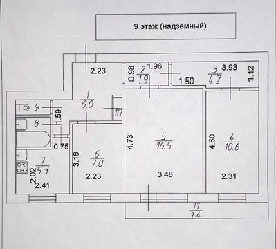 3-х комнатная Энергетиков д.18 г. Конаково - Фото 5