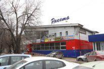 Продается помещение свободного назначения 130 кв.м. г.Жуковский - Фото 2