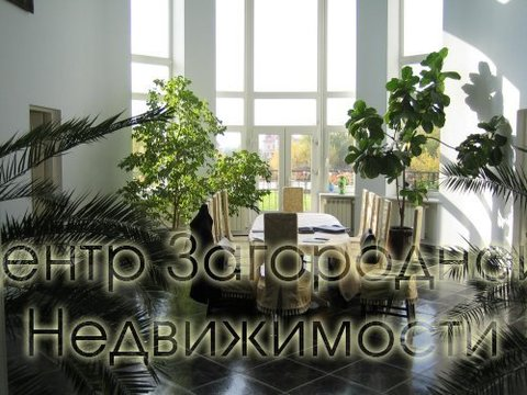 """Дом, Новорижское ш, 1 км от МКАД, Мякинино, окп """"Мякинино"""". . - Фото 5"""