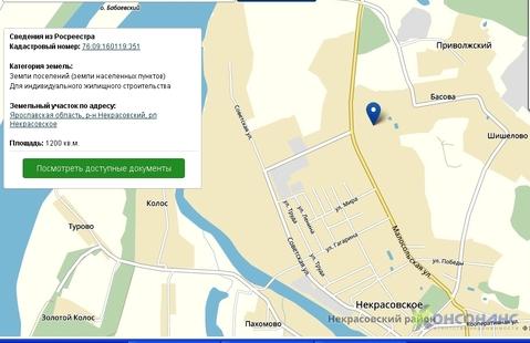 Земельный участок в п. Некрасовское. - Фото 2