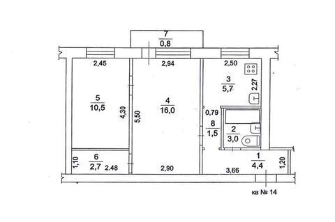 Двухкомнатная квартира в Волоколамском районе в деревне Клишино. - Фото 2