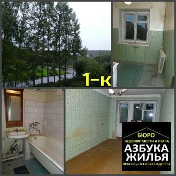 1-к квартира на Луговой 2 за 650 000 руб - Фото 1