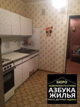 2-к квартира на Коллективной 1.3 млн руб - Фото 1