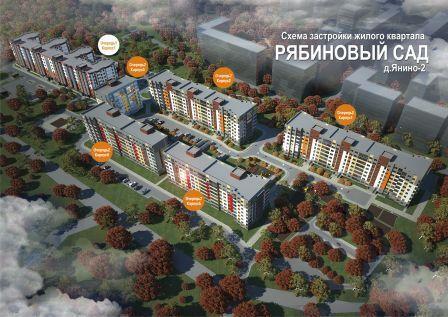 Продается студия 28 кв м в 2 км от КАД по Колтушскому шоссе в Янино-2 - Фото 3