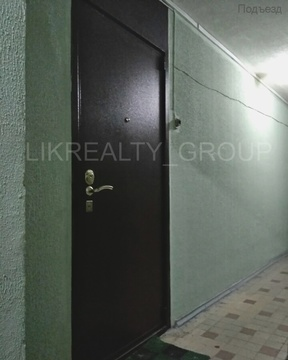 Уютная 2х комнатная квартира в Царицыно - Фото 3