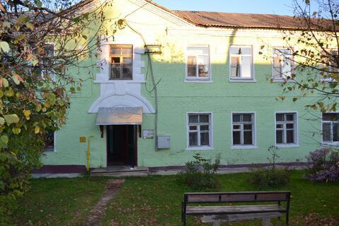 Пpoдам 2х комнатную квартиру ул.Ватутина - Фото 1
