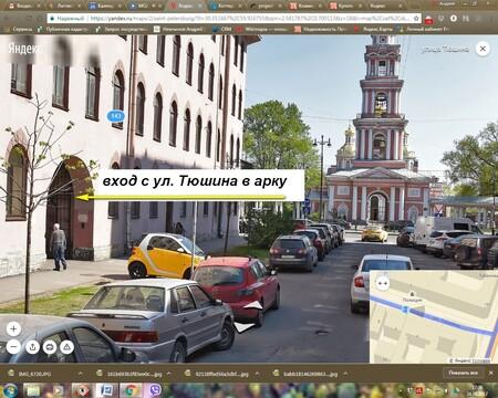 Санкт-Петербург, Центральный район, коммерческое помещение 35 кв.м. - Фото 1
