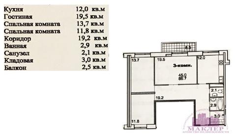Продается 3-к квартира, Одинцово, ул.Садовая, д.24 - Фото 2