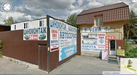 Продажа офисно - складских помещений п.Малаховка - Фото 1