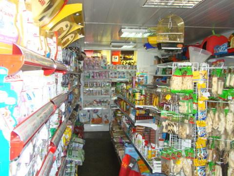 Магазин , пгт.Михнево, Ступинский район - Фото 2